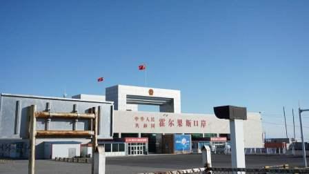 新疆自驾游第十四集 霍尔果斯边境口岸,只要花上15元就能出国转一圈