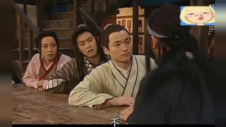 《武林外传》里秀才说死姬无命的这一段真的百看不腻, 当年用这个思路和别人撕逼从没输过