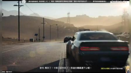 【小蛇】极品飞车: 复仇-直播录像EP3-第二章/高速公路劫案/Camaro SS直线加速赛