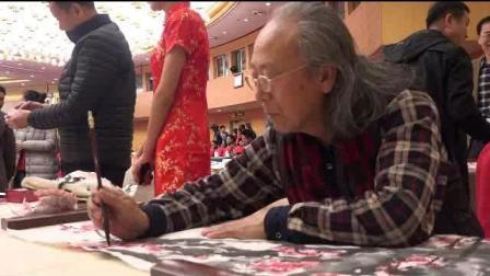 2018年1月15日, 中国著名书画艺术家周明智应邀在京作画, 引起各界人士密切关注和好评。