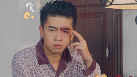 陈翔六点半: 帅哥一觉醒来突然变丑, 女友当场提出分手!