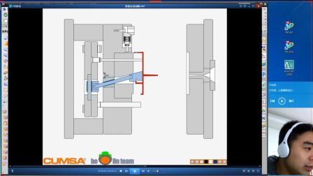 【模具】UG模具设计零基础教程-斜顶结构设计