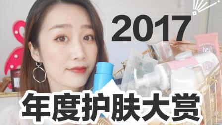 2017年度爱用品 | 护肤、身体护理、头发护理