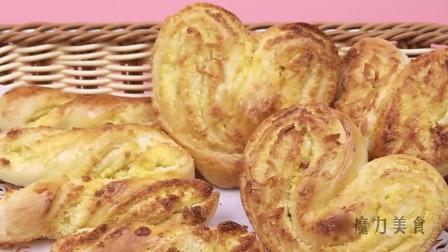 『十万个美食节目』香甜椰蓉面包