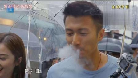 液氮冰淇淋培训烟雾冰淇淋培训冒烟冰淇淋