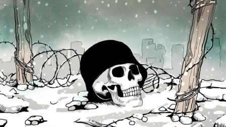 战争有多恐怖? 没有暴力血腥的画面也能让你毛骨悚然!