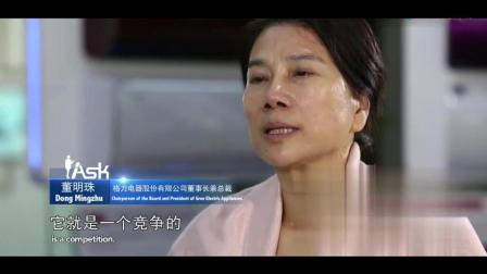 央视记者: 美的空调比格力销量高! 董明珠霸气反怼: 你是自以为是