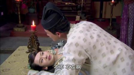 少年神探狄仁杰: 杜静秋心意狄仁杰, 太傅要把她许配给狄仁杰