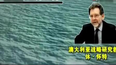 钓鱼岛最新消息未来2年中日必因钓鱼岛开战! 知道为什么吗?