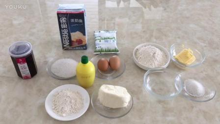 烘焙艺术视频教程 玫瑰花酿乳酪派的制作方法nz0 烘焙奶油打发视频教程