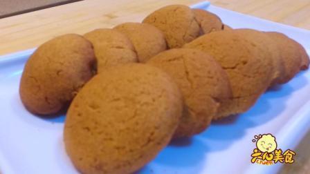 农村大妈烤制桃酥的家常做法, 2分钟就学会, 好吃又好看