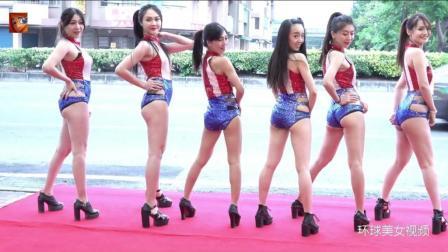 高清娱乐街拍: Hot Q Girls美女热舞