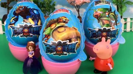 亲子早教益智游戏 亲子游戏奇趣蛋玩具视频31