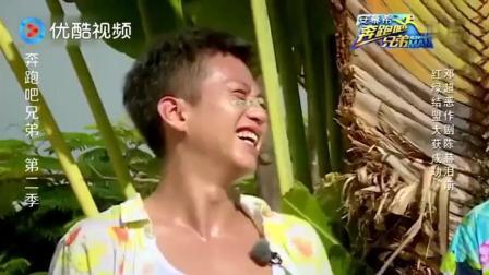 邓超恶作剧喂陈赫吃世界最辣的辣椒, 辣的直往头上浇水, 心疼赫赫
