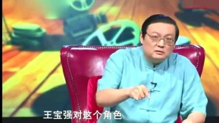 老梁: 王宝强的演技很厉害, 绝非本色出演!