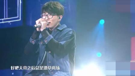 毛不易唱自己创作的这首歌超好听, 薛之谦一开场就超兴奋了!