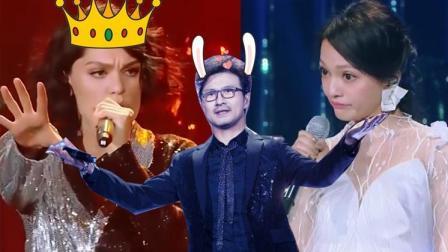 五分钟速看《歌手》第一回合! Jessie J轻松夺冠, 汪峰走感情牌