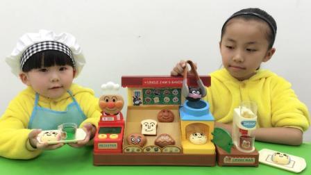 苏菲亚玩面包超人面包机的角色扮演过家家亲子游戏 苏菲娅玩具