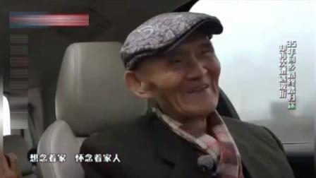台湾老兵带战友骨灰回到大陆: 兄弟, 我带你回家了