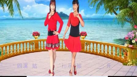 惠州石湾玲玲原创水兵舞《四川姑娘》