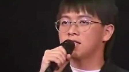 25年前张雨生在北京唱《我的未来不是梦》歌声穿云