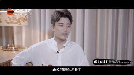 贾乃亮的老采访就称对家人舍弃了太多陪伴, 甜馨直言心疼贾乃亮