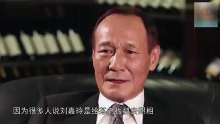 刘嘉玲被烂仔脱衣拍三张照片, 陈惠敏采访说: 这个事我最知情