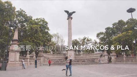 墨西哥 Vlog#07 SAN MARCOS & PLAZA PATRIA