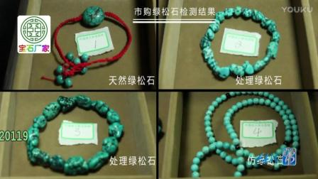 南红玛瑙原石 毛料   如何鉴别绿松石3保山南红手串108颗佛珠手链