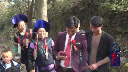 彝人视角彝族结婚最重要的献礼仪式是这样举行你见过吗