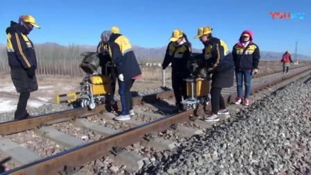 临策铁路基础设备管理部钢轨探伤女工