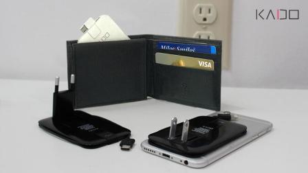 充电器个头太大? 大学生发明微型充电器, 轻松放进钱包!
