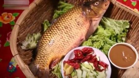 舌尖上的中国: 东北大酱炖大鱼, 心存怀疑的组合散发出奇妙的香味