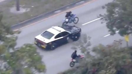 美国迈阿密 飞车党在公路上横行霸道宛若蝗灾 警察无可奈何