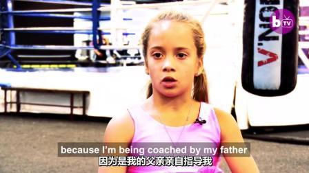 带你走进年仅9岁的淘汰赛拳击手! 还是个小女孩!