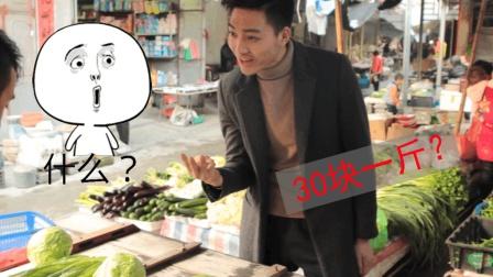 农村小伙不懂算数就在市场卖菜, 一脸懵逼! 不知是亏了还是赚了