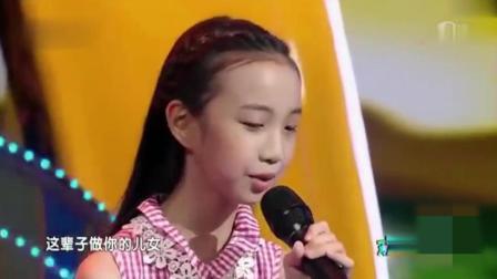 12岁小女孩深情含泪演唱《老父亲》, 原唱刘和刚老师听完感动流泪
