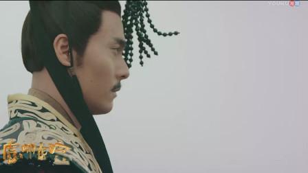 《大军师司马懿之虎啸龙吟》第34集  吴秀波、李晨主演