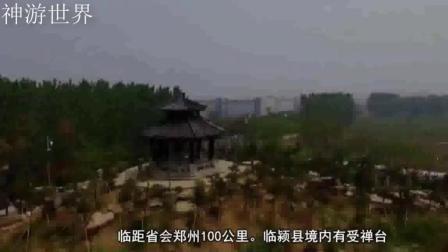 河南最有可能撤县设市三个县 其中称为中国烟草之乡 你知道吗