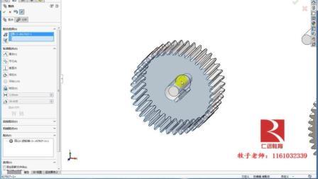 SolidWorks基础应用——齿轮配合