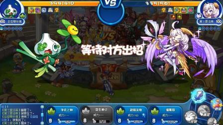 【586】洛克王国 巨型草妖精宠物分享 游戏殿堂