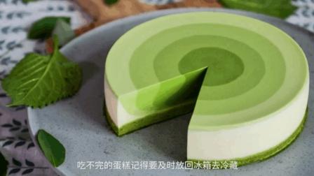 抹茶渐变式慕斯蛋糕制作方法