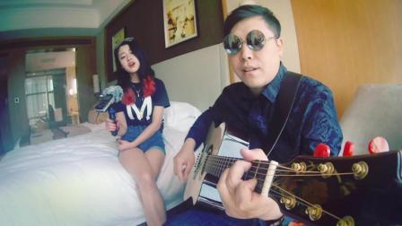 吉他弹唱 被驯服的象 (歌手: 静妍)