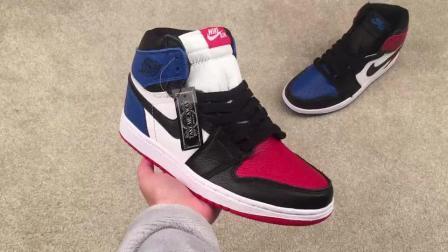【唯心xmwd000】耐克乔丹Air Jordan 1 AJ1鸳鸯 篮球鞋 荔枝纹头层牛皮 男女鞋
