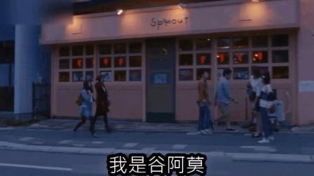 【谷阿莫】5分鐘看完2017女高中生被警察叔叔帶回家的電影《P与JK》