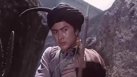 《大渡河》彝族小伙误伤红军,放箭将其射伤