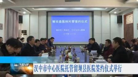 陕西省留坝县召开动员农民工返乡就业创业工作汇报会