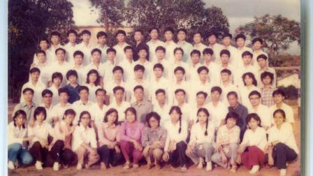 海南农垦加来师范学校八一(2)班二十年聚会视频