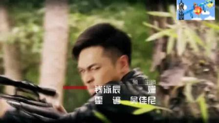 烈火刀影电视剧全集第35集逃跑了