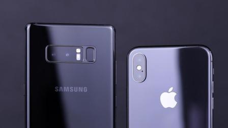 「消费者说」第010期: 预算10000买啥手机? ——iPhone X vs 三星note8对比评测